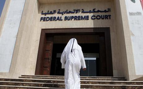 محامو خلية جبهة النصرة يتهمون جهاز أمن الدولة بتلفيق القضية لموكليهم