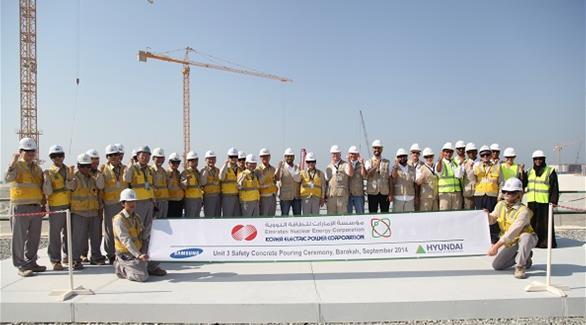 مؤسسة الإمارات للطاقة النووية تعلن بدء العمل في موقع البراكة