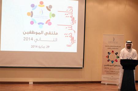 دار زايد للثقافة الإسلامية تطلق جائزة الموظف المتميز
