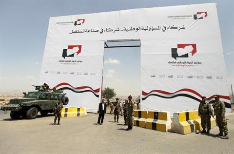 الحوثيون يقتحمون أمانة الحوار الوطني بصنعاء