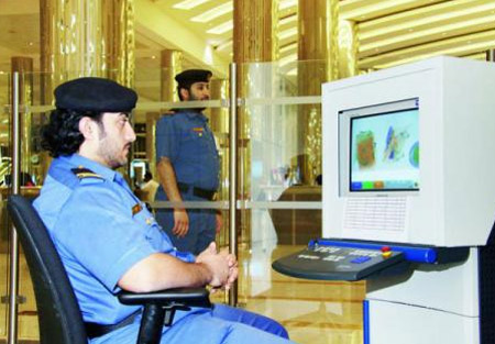 انخفاض كميات المخدرات المضبوطة في دبي 70 %