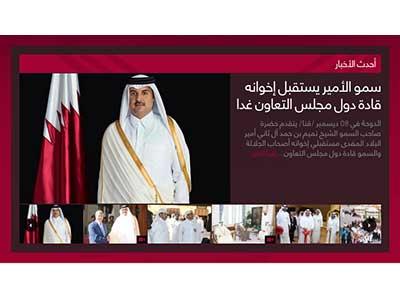 هل تعلن قمة الدوحة عن ولادة حلف ناتو الخليج؟