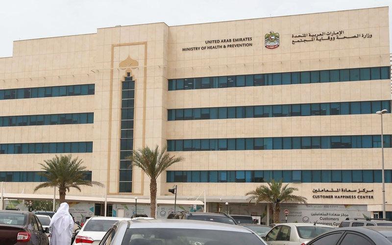 «الصحة» تغلق مراكز طبية وصيدليات  مخالفة