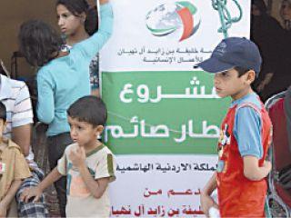 الإمارات تقيم مشروع إفطار صائم في الأردن