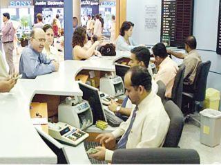 تدفقات القطاع الخاص الإماراتي المالية تنمو 46% عن العام الماضي