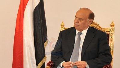 علماء المسلمين يطالب بدعم شرعية الرئيس اليمني