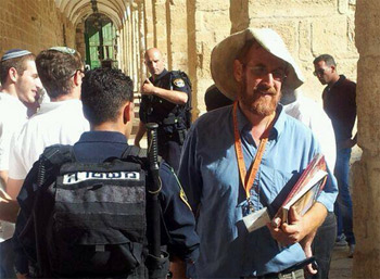 إصابة متطرف يهودي مسؤول عن اقتحامات الأقصى برصاص مسلحين