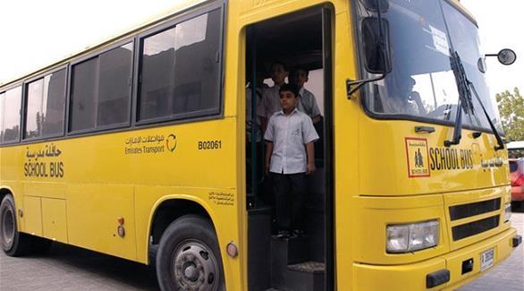 40 حافلة جديدة تنضم للأسطول المدرسي لمواصلات الإمارات