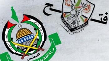 حماس: إجراءات حكومة الوفاق تؤكد أنها امتداد لحكومة رام الله السابقة