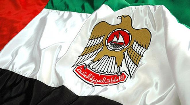 الإمارات تستنكر اتهام منظمات حقوقية لها بإساءة معاملة المعتقلين