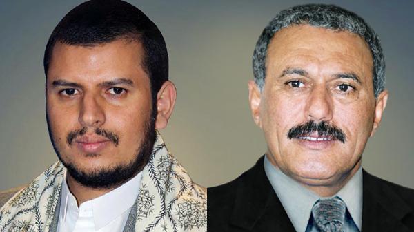 القاعدة يرصد مكافأة لمن يقتل أو يقبض على صالح أو الحوثي