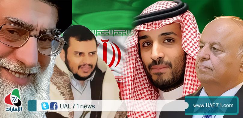 عاصفة الحزم دوافع دول الخليج ..وخيارات إيران
