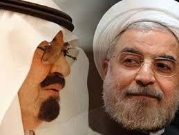 الخوف من تنظيم الدولة يقارب بين السعودية وإيران