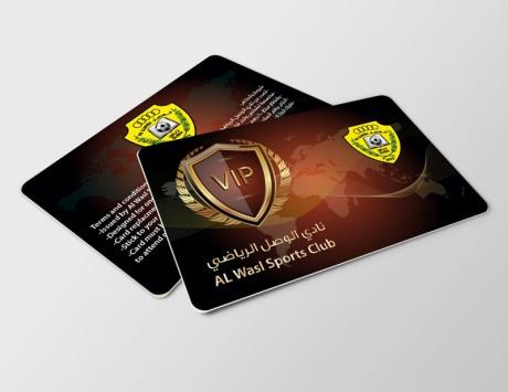 الوصل يطرح البطاقات الموسمية للمباريات