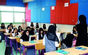 معلمات في الشارقة يقدمن استقالتهن بسبب ضعف الأجور