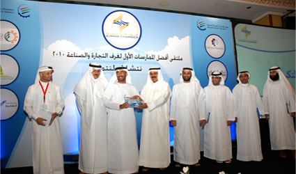 تجارة وصناعة دبي تروج في تونس لبيئة الاستثمار بالدولة