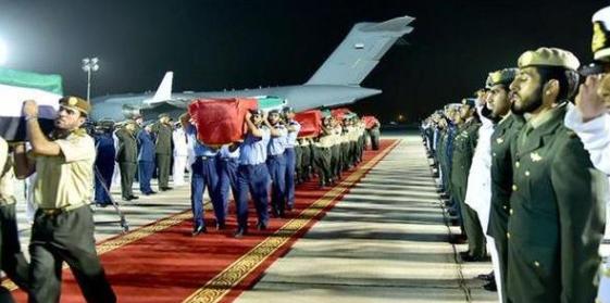 القوات المسلحة تعلن استشهاد جندي في اليمن