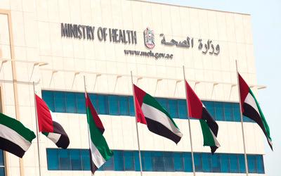 وزارة الصحة تؤكد خلو الدولة من مرض  إيبولا