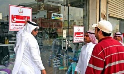 الصحة السعودية تغلق 32 منشأة خلال شهر