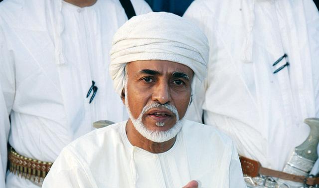 تدهور صحة سلطان عمان يثير مخاوف المواطنين تجاه مصير السلطنة
