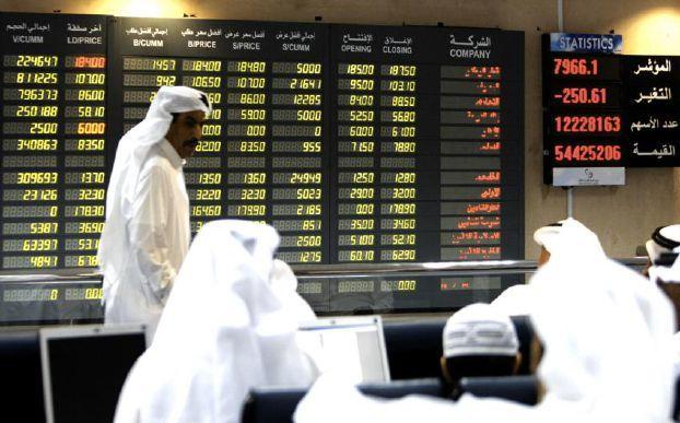 أسبوع أخضر لمعظم البورصات الخليجية الأسبوع الماضي
