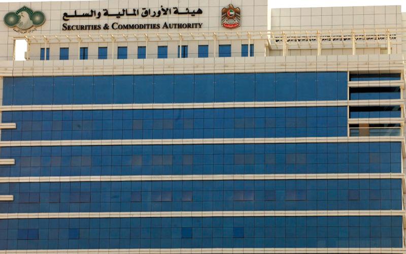 «الأوراق المالية»: 230 مخالفة بأسواق المال العام الماضي وإجراءات استبا