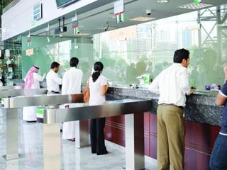 77 مليار درهم سيولة نقدية في خمسة من بنوك أبوظبي