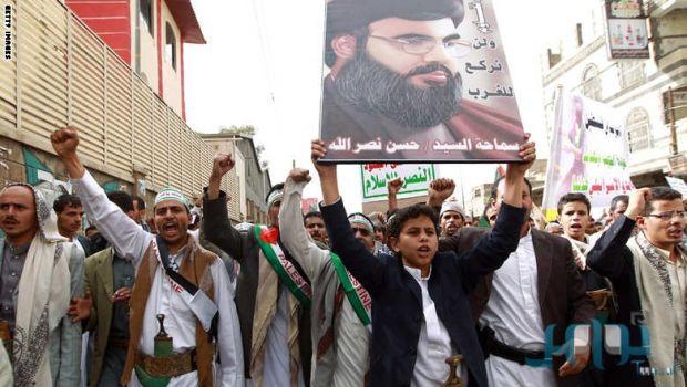 إيران: الحوثيون نسخة عن حزب الله اللبناني