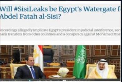 الجارديان: تسريبات السيسي..النسخة المصرية من فضيحة ووترجيت