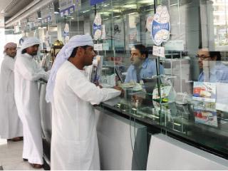 موسم السفر يرفع الطلب على العملات الأجنبية في الإمارات