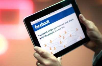 5 ملايين مستخدم لـ فيسبوك في الإمارات