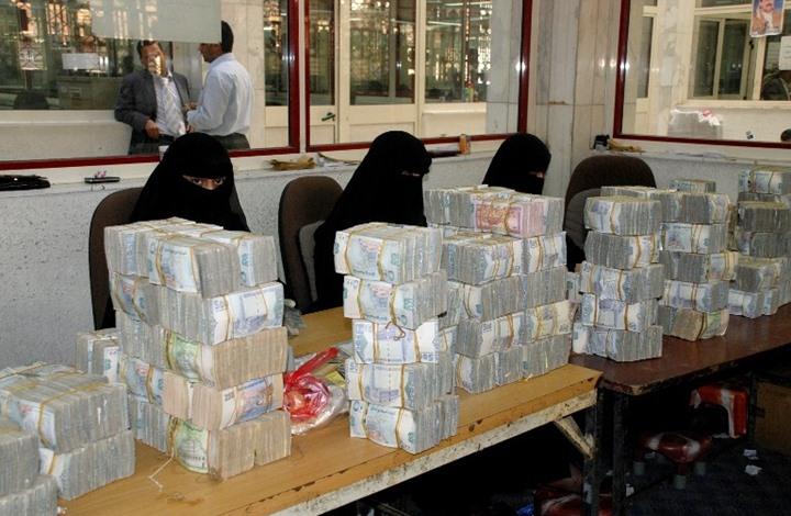 الريال اليمني يسجل مستوى قياسي في الانخفاض أمام الدولار