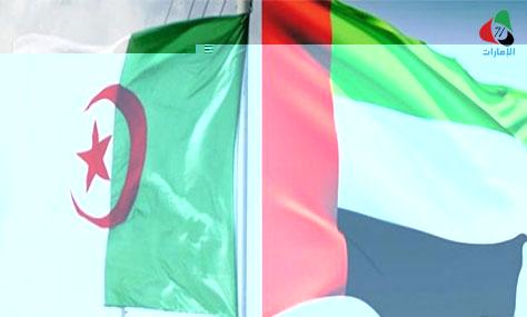 العلاقات الإماراتية الجزائرية بين المصالح و الأيديولوجيا