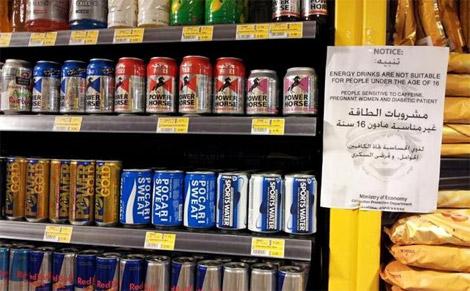 منع بيع مشروبات الطاقة في المدارس والمستشفيات