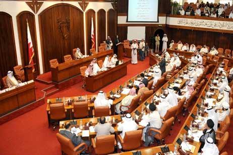 البحرين: البرلمان يحقق في اتهامات بإهدار مليار دولار
