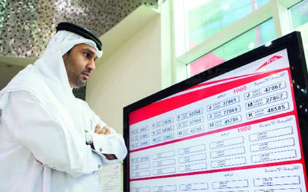 24.5 مليون درهم مبيعات مزاد الأرقام المميزة في دبي