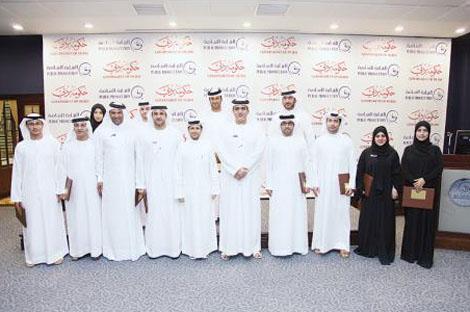 تكريم الفائزين بجائزة دبي للأداء المتميز