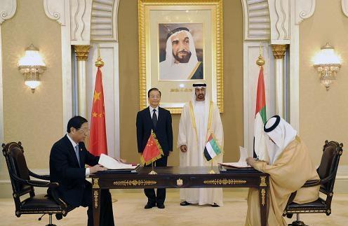 مباحثات لتعزيز العلاقات الإستراتيجية بين الإمارات والصين