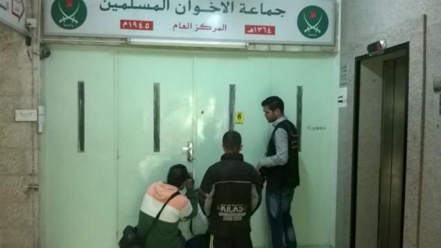 الشرطة الأردنية تقتحم مقر جماعة الإخوان وتغلقه بالشمع الأحمر