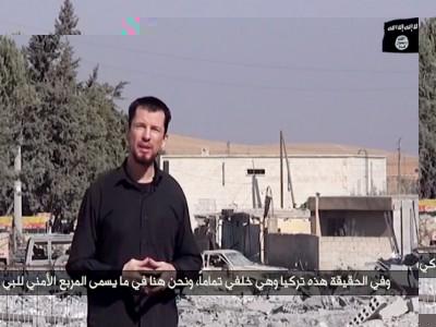 تنظيم الدولة يبث فيديو لرهينة بريطاني من كوباني