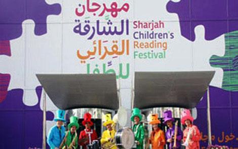 انطلاق مهرجان الشارقة القرائي للطفل بحضور 13 دولة