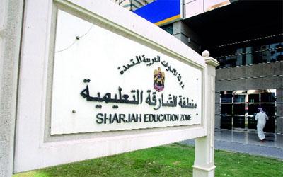 مدرسة خاصة في الشارقة تحتجز تلاميذها لعدم دفعهم المستحقات