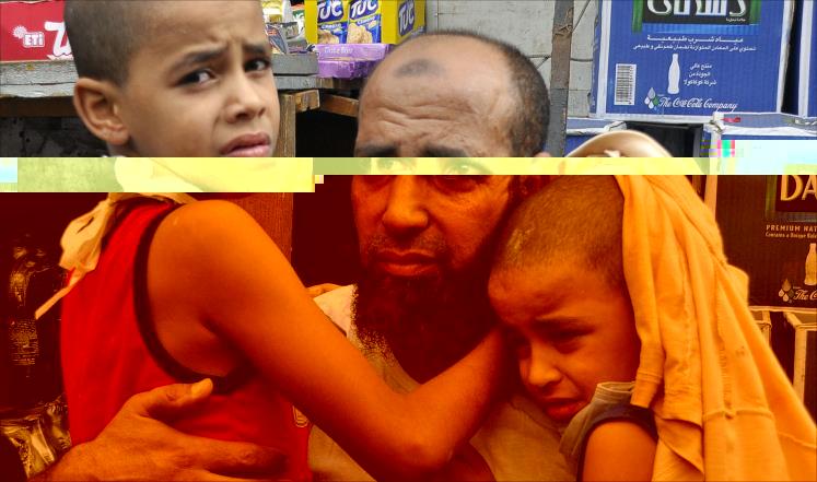 مصر: أحكام بحبس 78 صبيا في الإسكندرية