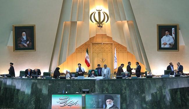 النواب السنّة في البرلمان الإيراني يطالبون بحقائب بالحكومة
