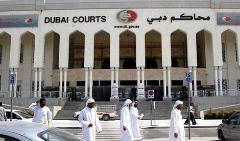 محكمة إماراتية تصدر حكما مغلظا بحق موظف حكومي