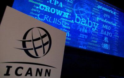 أمريكا تبدي رغبتها بالتخلي عن السيطرة على الانترنت