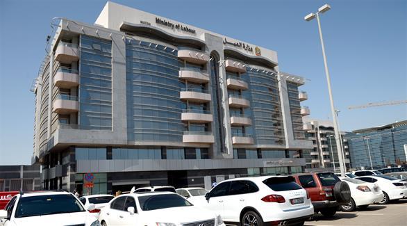 وزارة العمل تحيل المنشآت المخالفة إلى النيابة في أبوظبي 