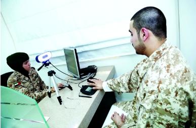 مجندو الخدمة الوطنية يستلمون بطاقاتهم العسكرية