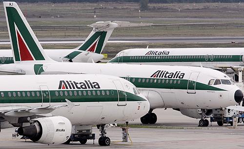 1,7 مليار يورو إجمالي استثمارات أليطاليا بعد تحالفها مع الاتحاد