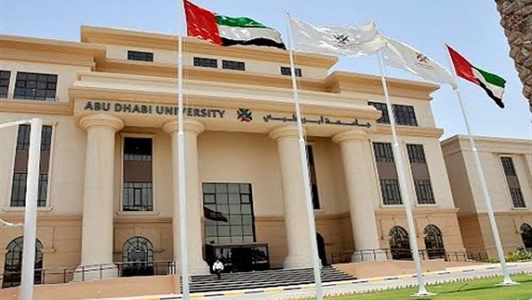 جامعة أبوظبي تخصص منح دراسية بقيمة 10ملايين درهم لطلبتها